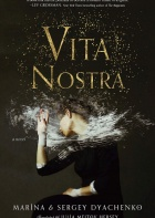Vita Nostra by Marina and Sergey Dyachenko – Translated by Julia Meitov Hersey
