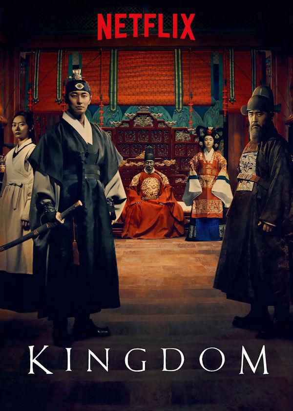 Kingdom (poster)