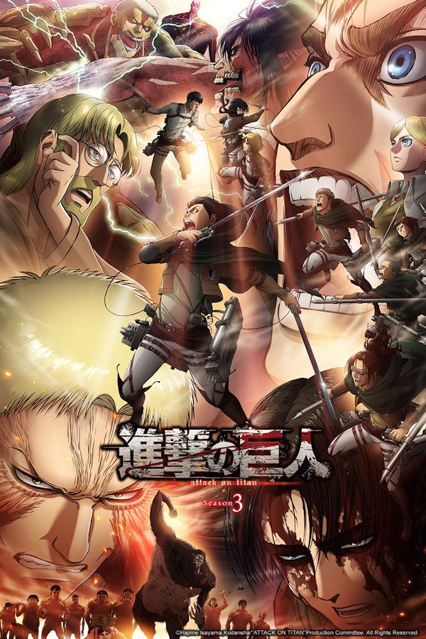 Attack on Titan Season 3 Part 2 (cover)