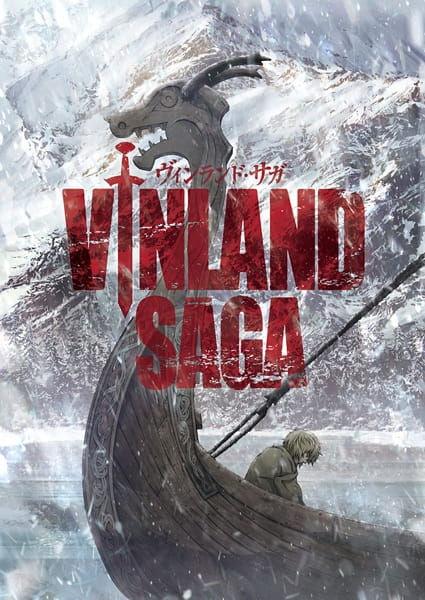 Vinland Saga (cover)