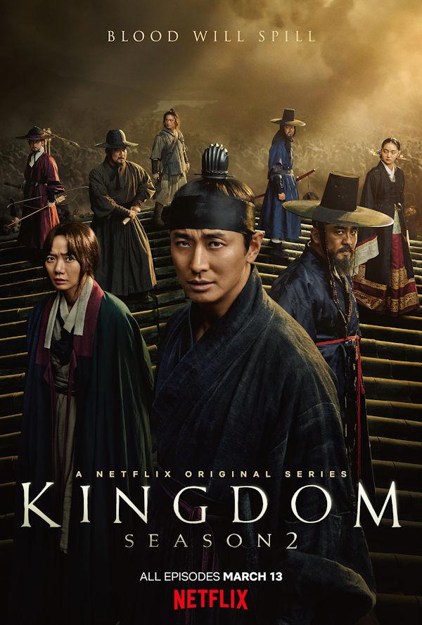 Kingdom (poster 2)