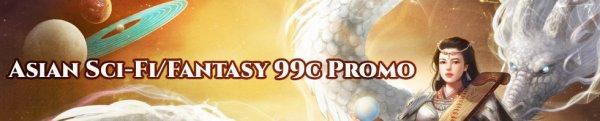 Promo (banner)